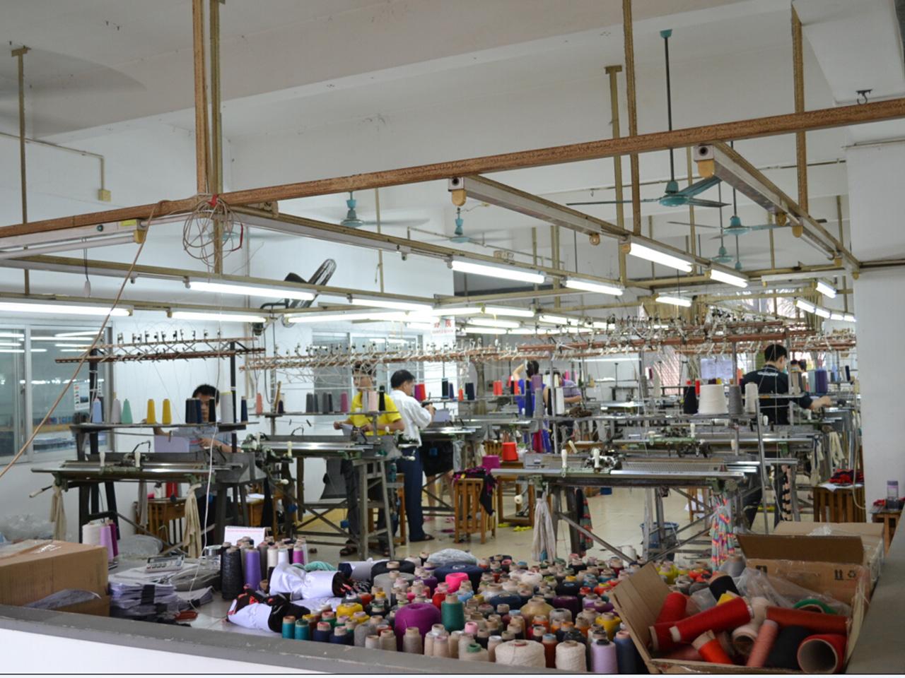 ウールニット工場