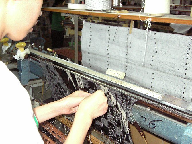 intarsia sweater factory